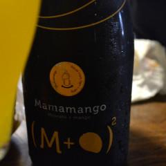 The Summer Calls for Mamamango